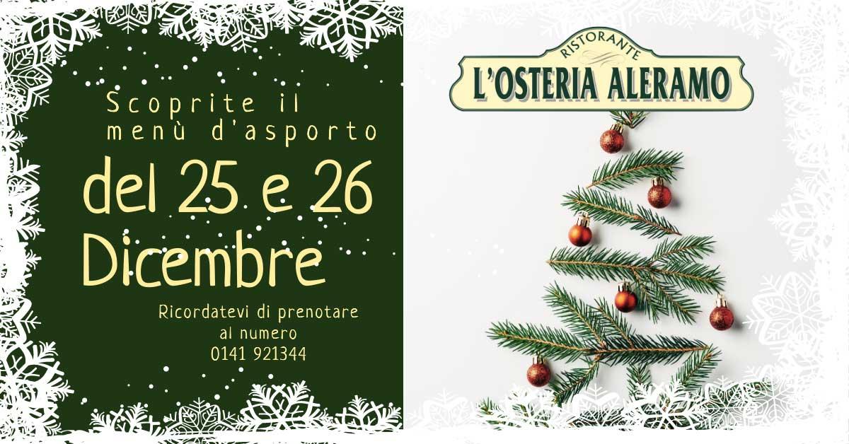 Read more about the article Menù da asporto Natale 2020